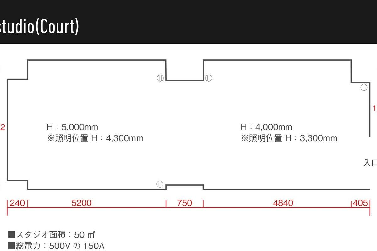 ★天高5m!格安撮影スタジオ|駅から30秒|50㎡|24h|撮影等 の写真