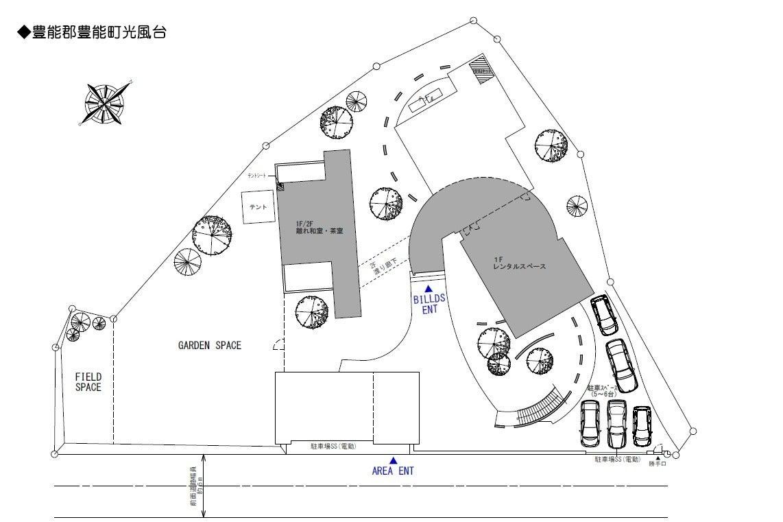 大阪の緑豊かな大邸宅でパーティー・BBQ・撮影しませんか?【光風台駅徒歩4分】 の写真