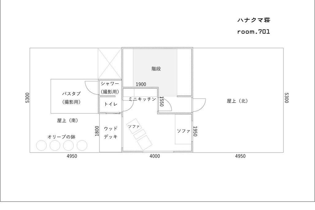 701*女子会・コスプレ撮影・おうちデートに!元町駅すぐ◎神戸らしい可愛いマリンテイストのお部屋 の写真