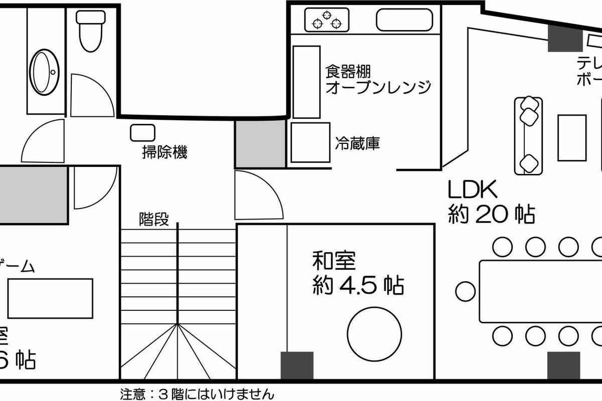【1・2階】横浜駅西口!キッチン付き!#ハロウィン#ゲーム#パーティ#ママ会#懇親会#ボードゲーム#歓送迎会#同窓会 の写真