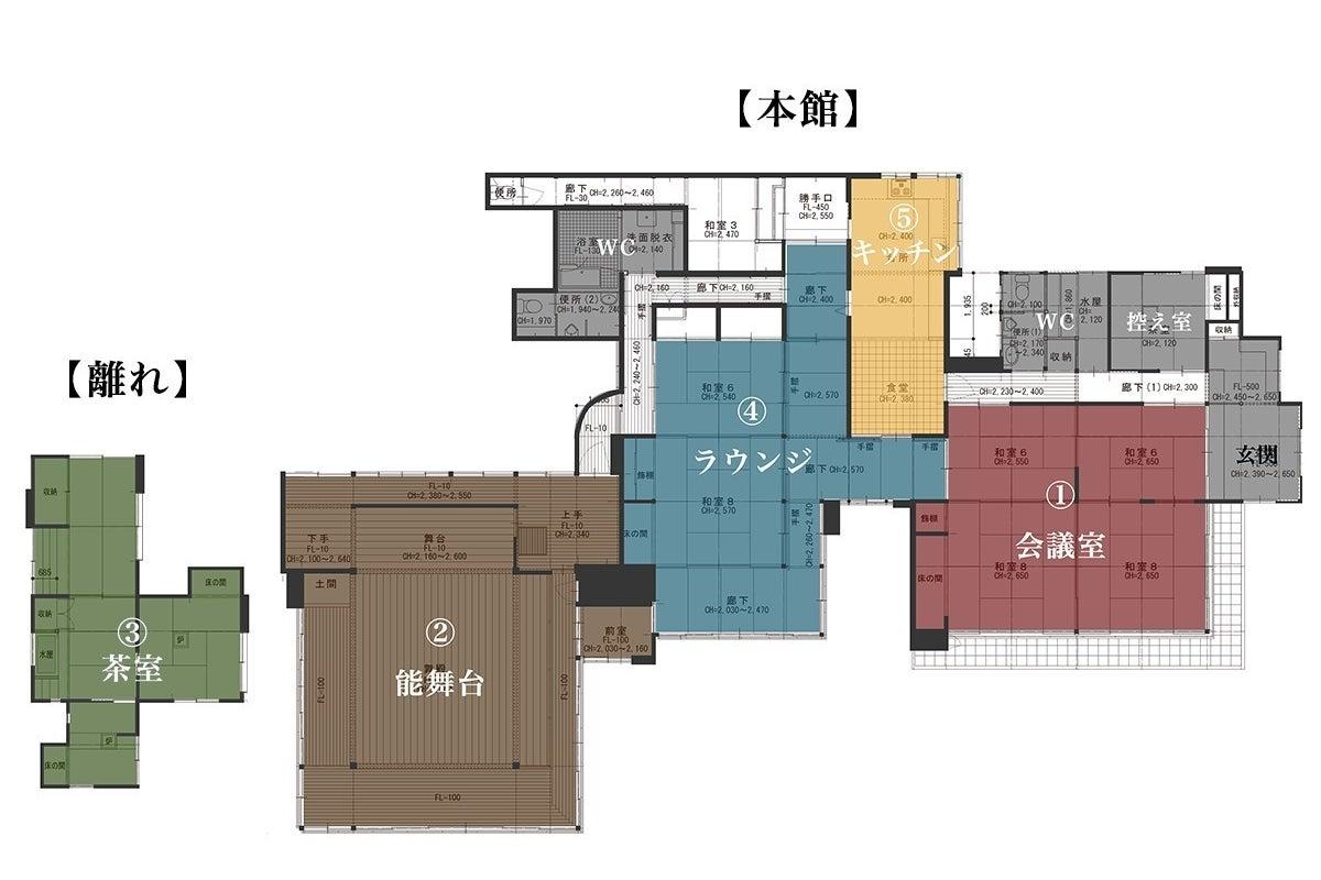 【鎌倉】日本庭園を望む古民家でワーケーション!最大32名 キッチンあり◎企業研修・展示会・ワークショップ*Wi-fi無料 の写真