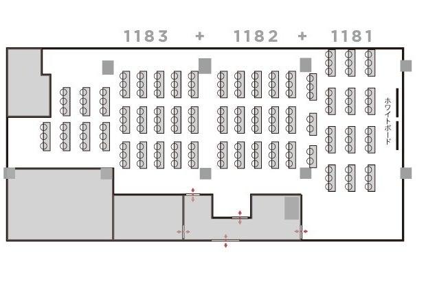 81+82+83【梅田駅・大阪駅前ビル】最大66人/Wi-Fiあり/研修/会場/セミナー会場/講習/講座/会議室 の写真