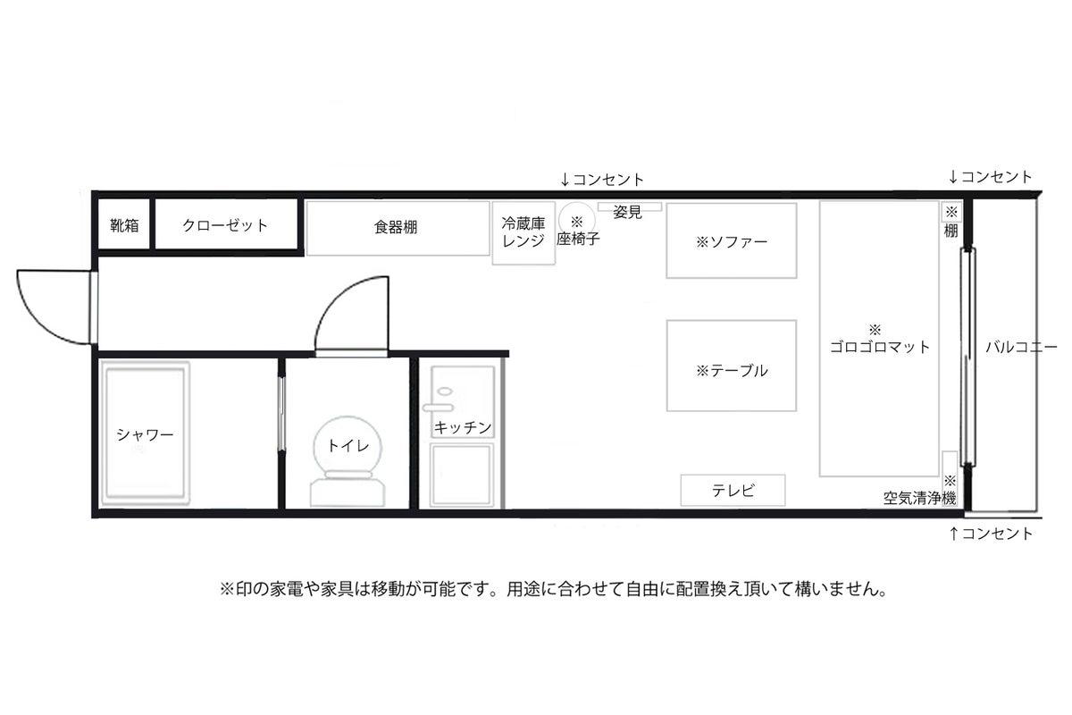 【ワンルーム横浜 213】横浜駅徒歩7分!女子会・撮影・パーティに。綺麗、清潔、毎日清掃。商用撮影&サロン利用可能。お風呂付き! の写真