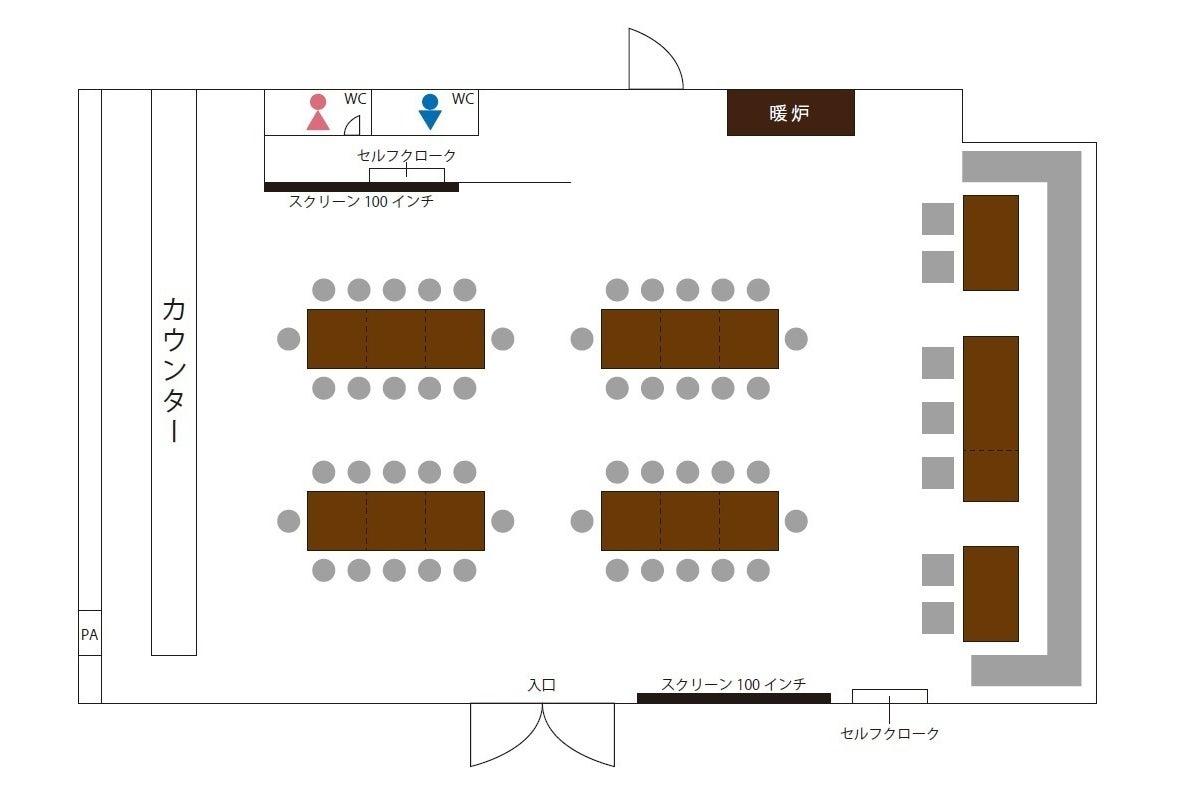 【南森町 天神橋 天満】完全貸切  着席60名 立食100名 ガーデンラウンジ★パーティー・イベント・レセプション・ウエディング の写真
