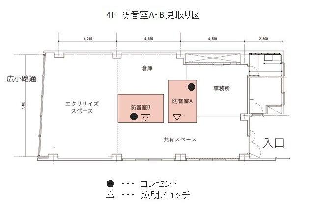 換気設備付き【名古屋駅近】名古屋駅近辺では希少なピアノ有り|防音室B|レンタルスペースALBE の写真