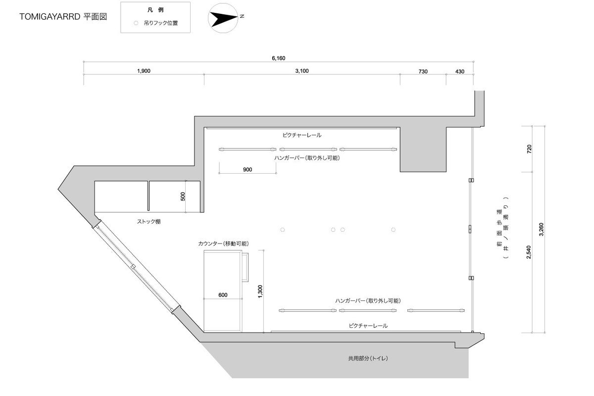 【代々木公園徒歩5分】富ヶ谷交差点すぐ近くの路面店&ギャラリースペース!TOMIGAYARRD の写真