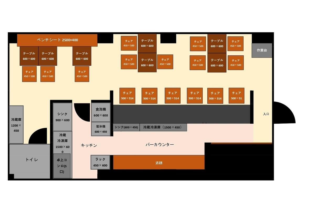 【大門・浜松町のダイニングバー】駅徒歩3分、各種飲み会・会合・撮影・会議等に! の写真