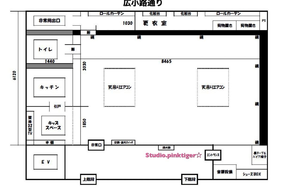 【池下駅1分】ダンスレンタルスタジオ/無料WiFi/スマホ対応スピーカー/2面大型ミラー/広々76㎡ の写真