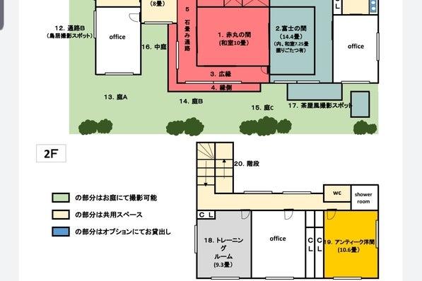 日本庭園スタジオてっぱく★富士の間★、コスプレ撮影、記念撮影、習い事、お茶会、ヨガレッスンなど! の写真