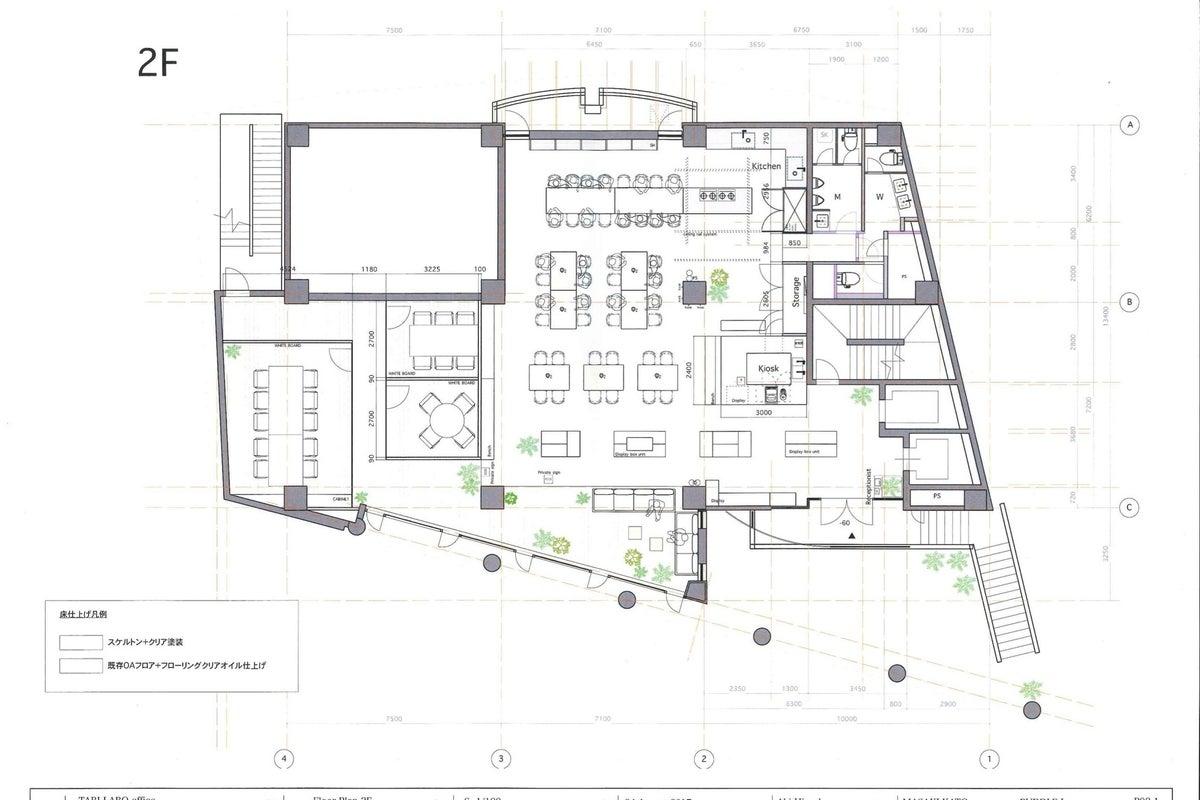 【池尻大橋駅から徒歩30秒!】最大200名収容可能な300㎡の広さとプロジェクターやマイクの設備を整えたイベントスペース の写真