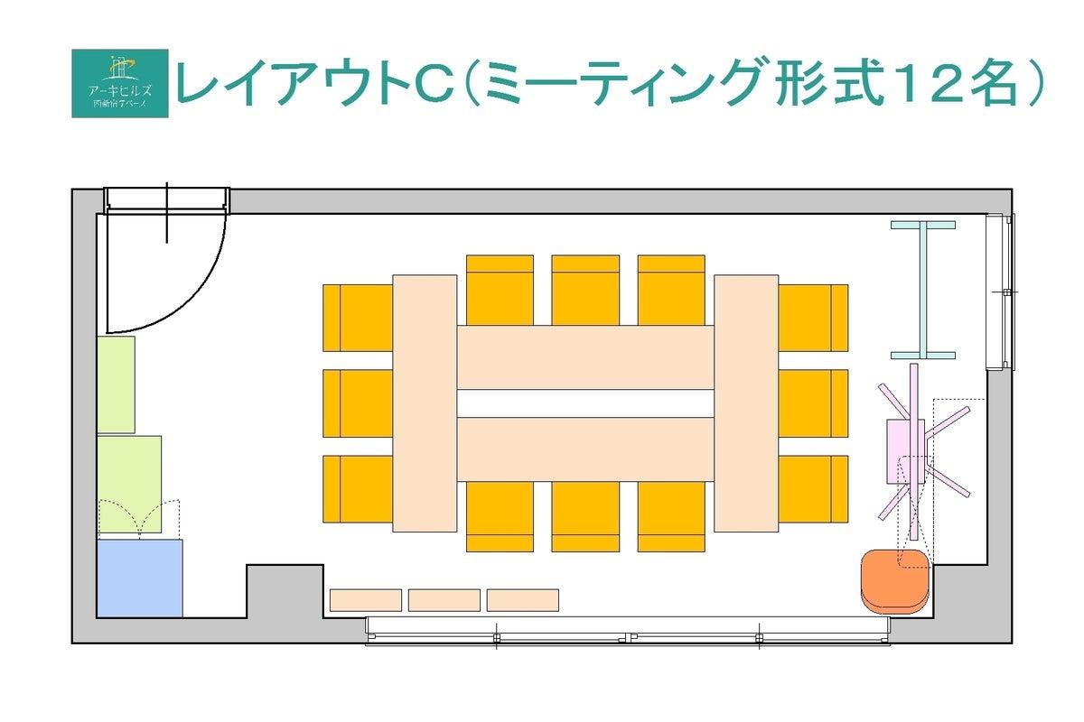 <テレワーク応援Webカメラ導入>【新宿・西新宿】16名まで利用できるレンタルスペース の写真