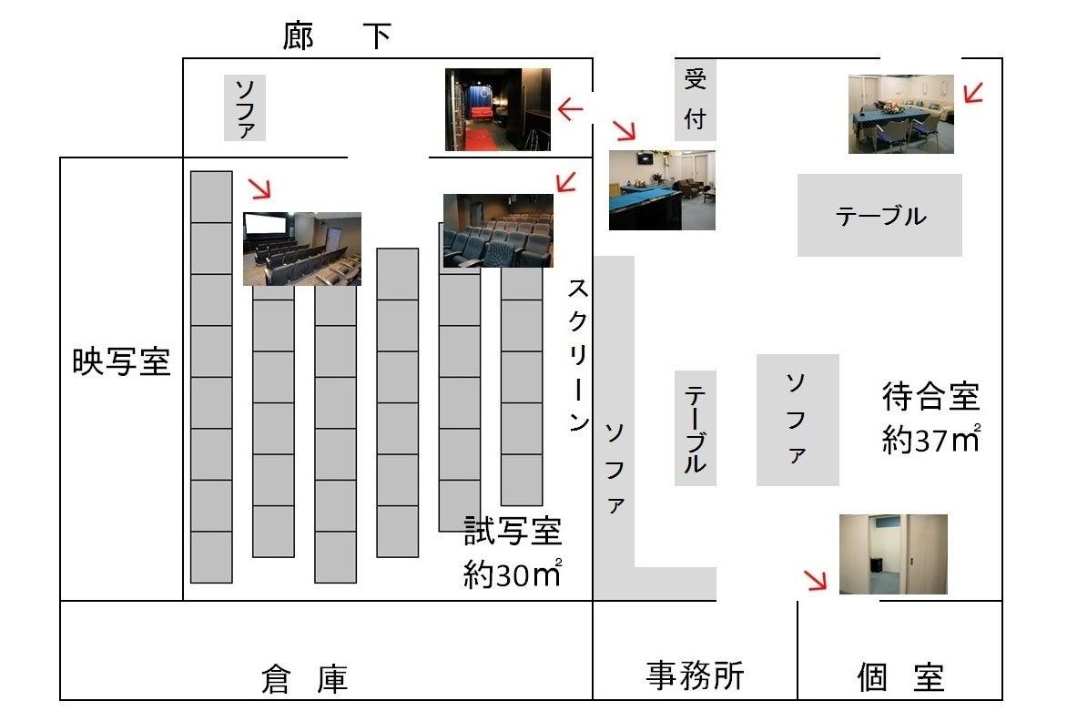 【銀座・新橋】コンパクトな上映スペースで、試写会・上映会・イベント・サプライズ利用はいかがでしょうか? の写真