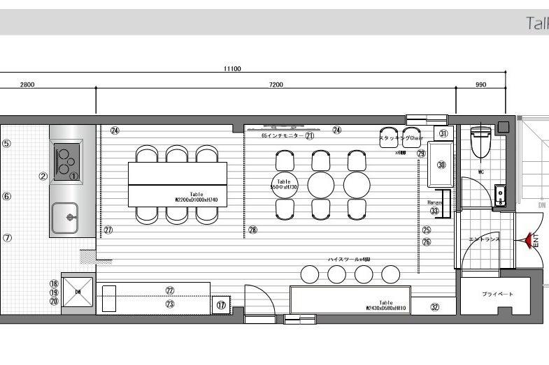【Talk Kitchen Studio 】恵比寿駅徒歩5分機能的なキッチンスペース(パーティ/料理教室/セミナー/撮影など) の写真