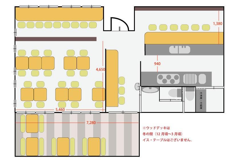 【ユイットデュボワ 八幡崎店】弘前城東より車で5分・本格キッチン付き・テレビ使用可能! の写真