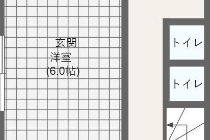 ⭐完全個室⭐レイアウト自由⭐門前仲町駅1分!会議やワークスペースとして最適! の写真