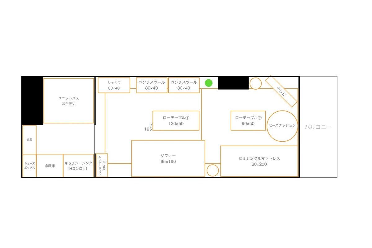 🎉OPEN特割中🎉092_グランドスペース五反田|駅徒歩3分!43型テレビ📺ボードゲーム/キッチン/ゴロゴロ の写真