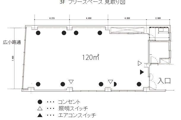 【名古屋駅近】120㎡のオシャレ空間|ATGレンタルスペース の写真