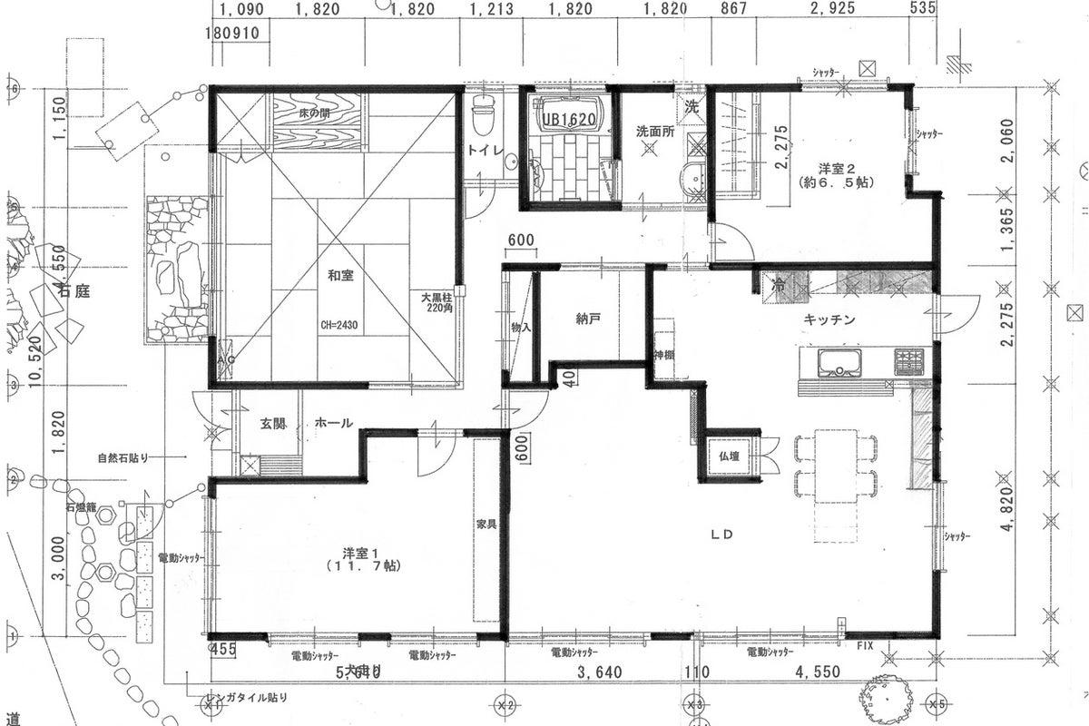 一軒家の洋室と和室を広々貸しきれる ハウススタジオとして好評(OPでキッチン使用可) の写真