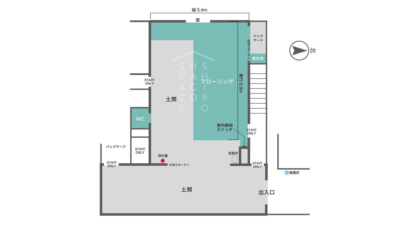 【シロハコスペース/38㎡】昭和の工場をリノベ・真っ白なハウススタジオ☺︎/ 写真撮影・ヨガ教室・子供OK の写真
