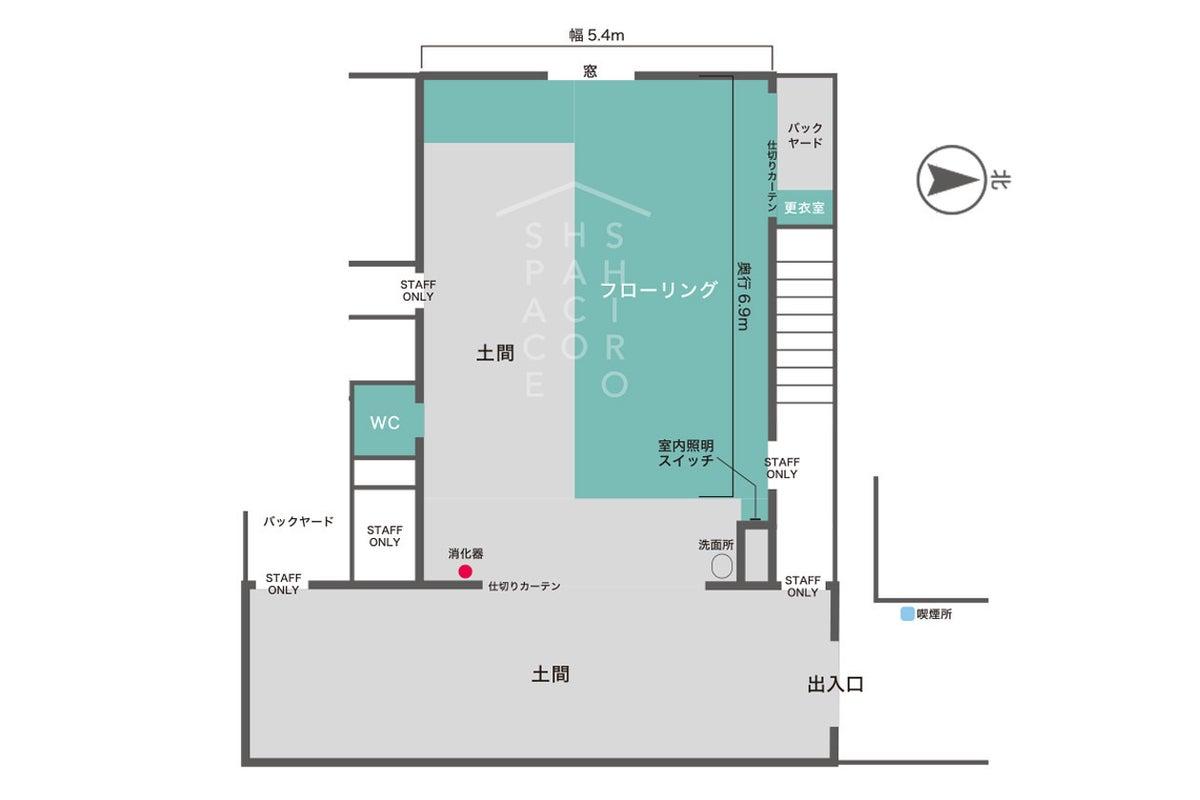 【シロハコスペース/JR金町】天井の高い広々まっ白スペース/写真撮影、動画/ペット、子供OK/水元公園徒歩5分 の写真