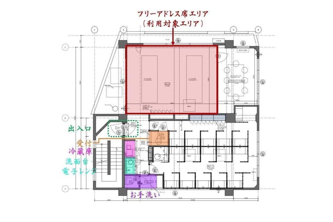 【江戸川橋駅徒歩3分・神楽坂駅徒歩6分】「健康志向」が特徴の落ち着きあるコワーキングスペース の写真