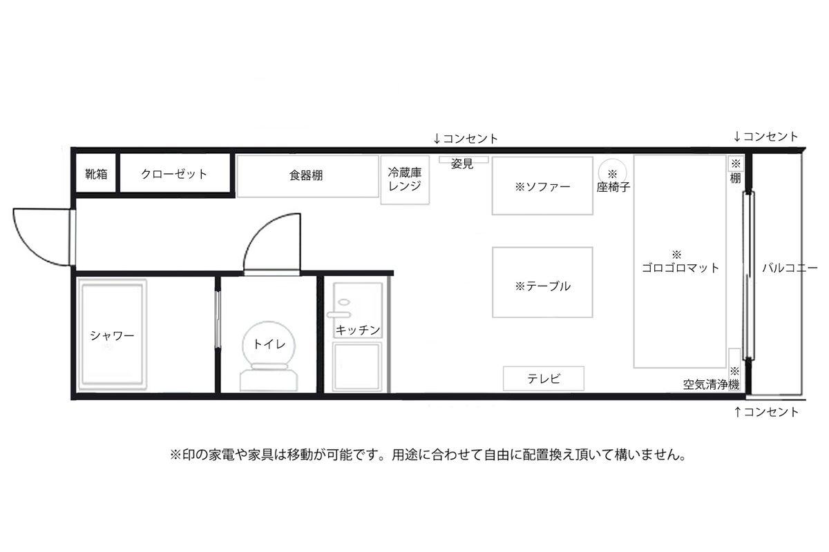【ワンルーム横浜 213】横浜駅徒歩7分!お家デート・料理・誕生日に。綺麗清潔、毎日清掃。商用利用可能、キッチン&お風呂付き! の写真