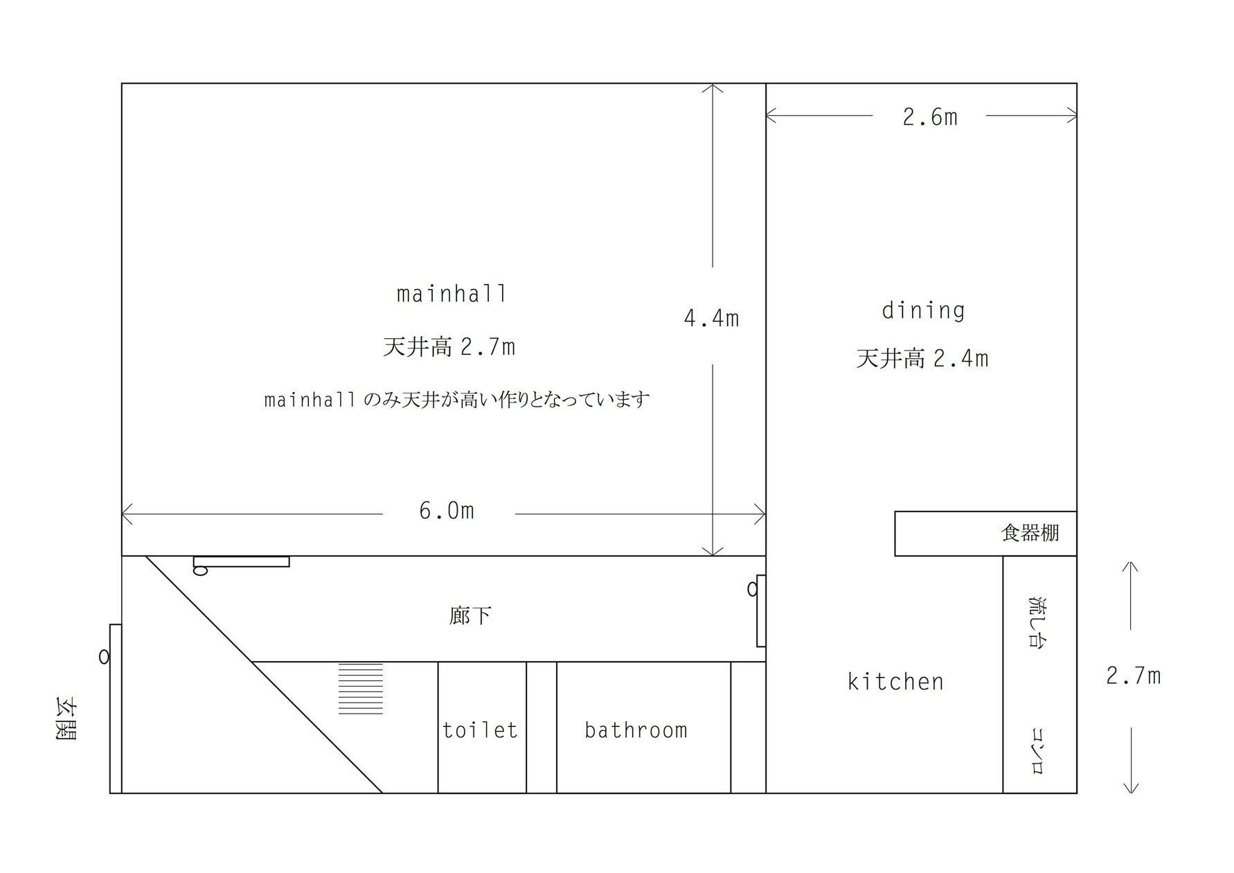 【HOUSE124 】春のキャンペーン!撮影、パーティー(キッチンあり)、イベントに。西横浜駅徒歩7分。駐車場あり。珪藻土塗壁 の写真