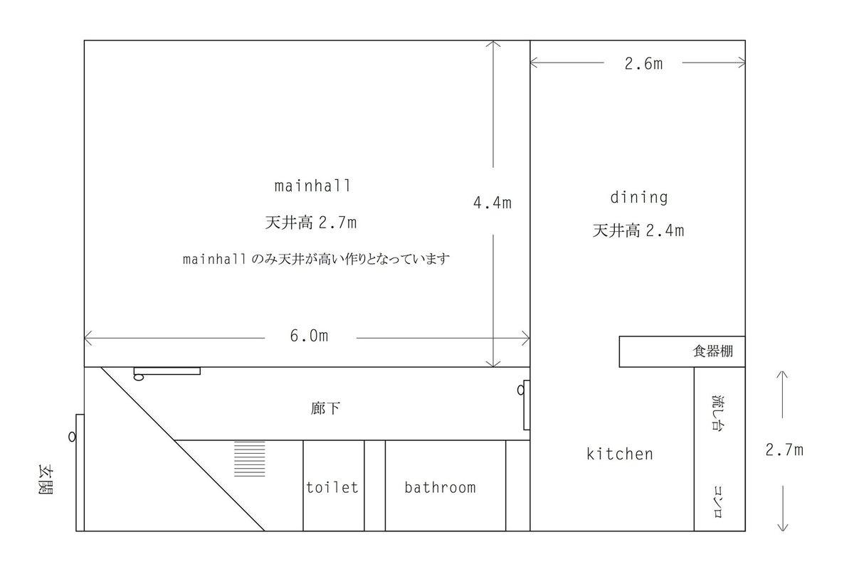 【 HOUSE124 】撮影、動画、パーティー、一軒家、珪藻土白壁、自然光。西横浜駅徒歩7分、駐車場、WiFi の写真