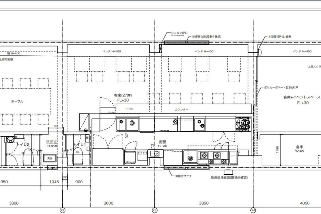 キッチン付き23坪の元オシャレカフェを貸し切り!! 撮影、打合せスペース、キッチン使用など可能! の写真