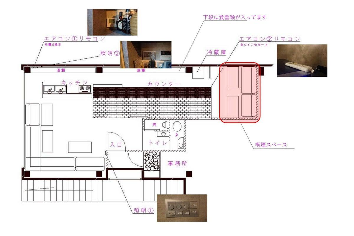 【西武新宿線/久米川/駅近】Lounge D 郊外のお洒落なバー #ママ友会#女子会#誕生会#ロケ撮影#大人数OK!! の写真