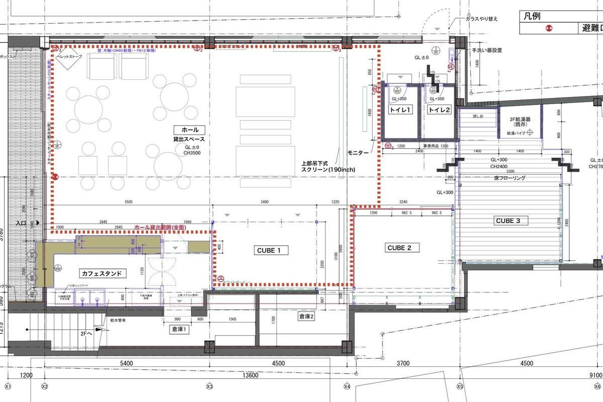 【石巻】カフェスタンド併設の複合ホール の写真