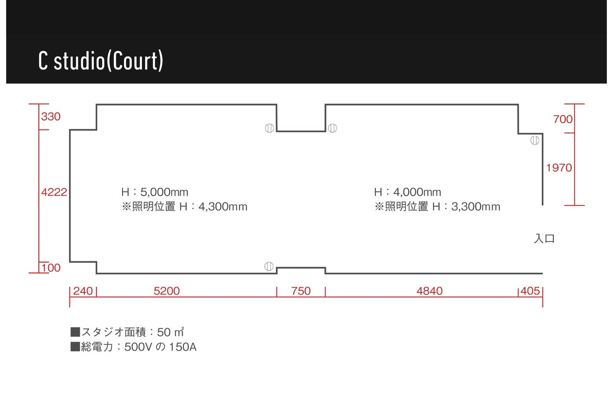 ★駅から30秒!天高5mスペースでダンス、スポーツ、イベント |50㎡|24h|【C studio】 の写真