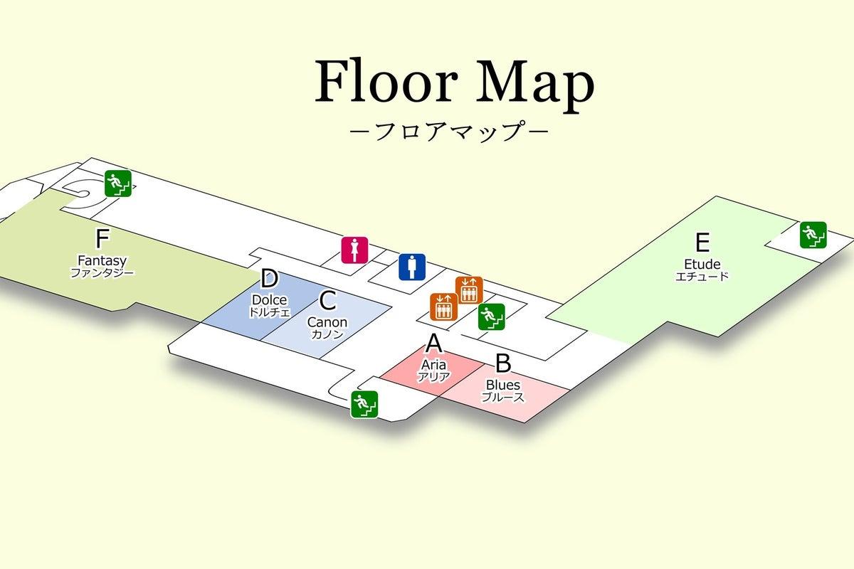 【新大阪から1駅・駅目の前】ホテルコンソルト20㎡会議室<4名~18名>低予算でワンランクUP☆☆☆ の写真