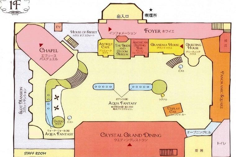 テーマパーク風の施設が色々あり、様々なシチュエーションでの撮影が可能な撮影スタジオ! の写真