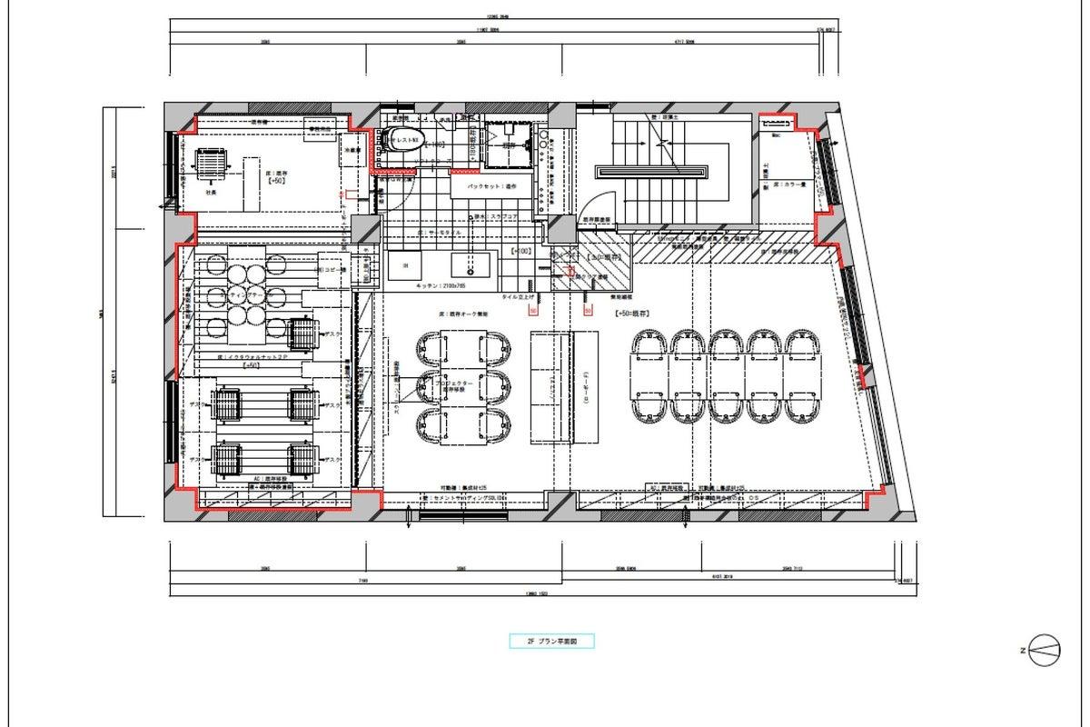 福岡・大濠公園駅徒歩3分 ヴィンテージビルをリノベーションしたラグジャアリー空間【リノベエステイト】 の写真