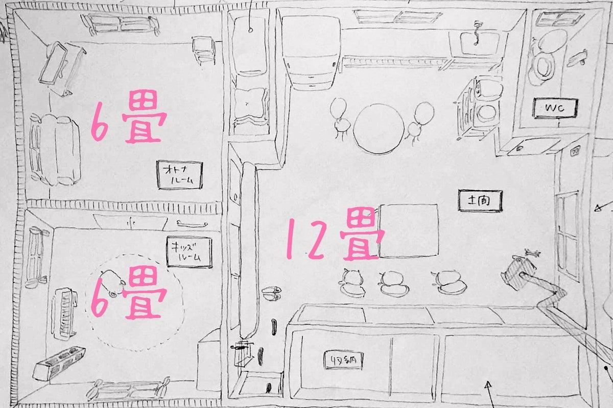 【シェアスペース-丹和-】薪ストーブのある小さなおうち/築10年/神戸三宮から車30分 の写真