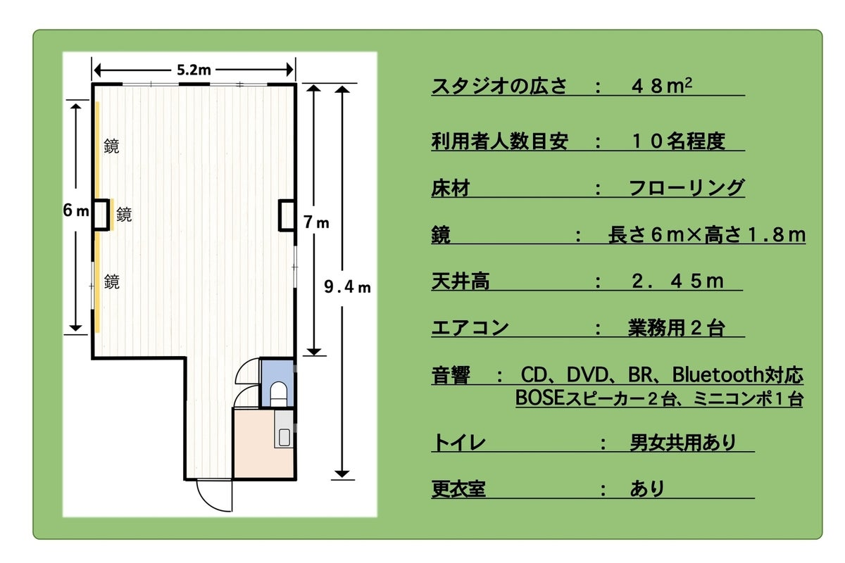 <ダンス禁止>西鉄久留米駅から一番近いレンタル会議室 日本で一番大きな鏡のある会議室 人気ランキング1位獲得 の写真