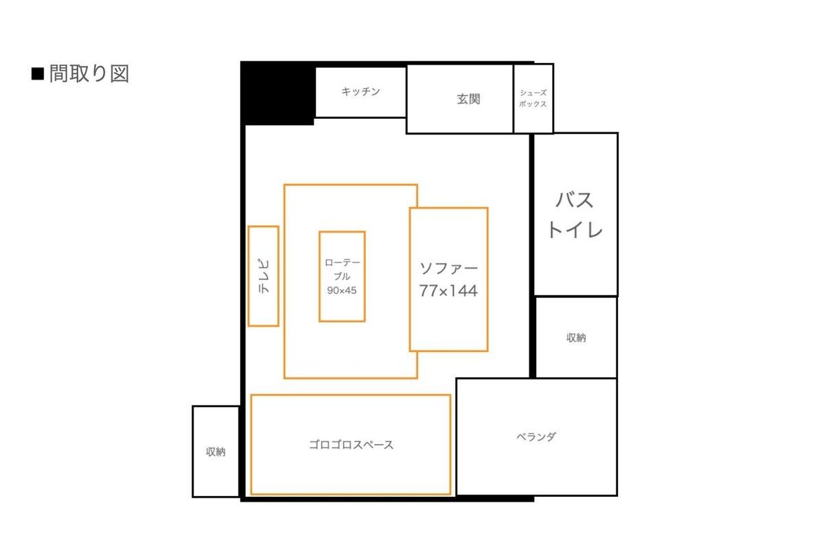 🎉ゴミ引取無料🎉実施中🉐125_fika麻布十番-PrivateLivingⅡ|50型TV📺Wi-Fi&任天堂Switch🎮 の写真