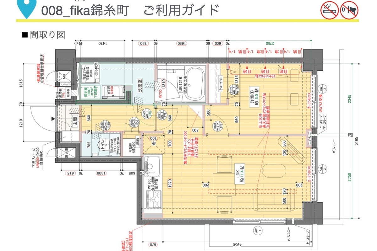 🌸OPEN割🎉008_fika錦糸町|1LDK40㎡フルリノベ空間/50型テレビ/Netflix視聴可/大人気ゲーム機 の写真
