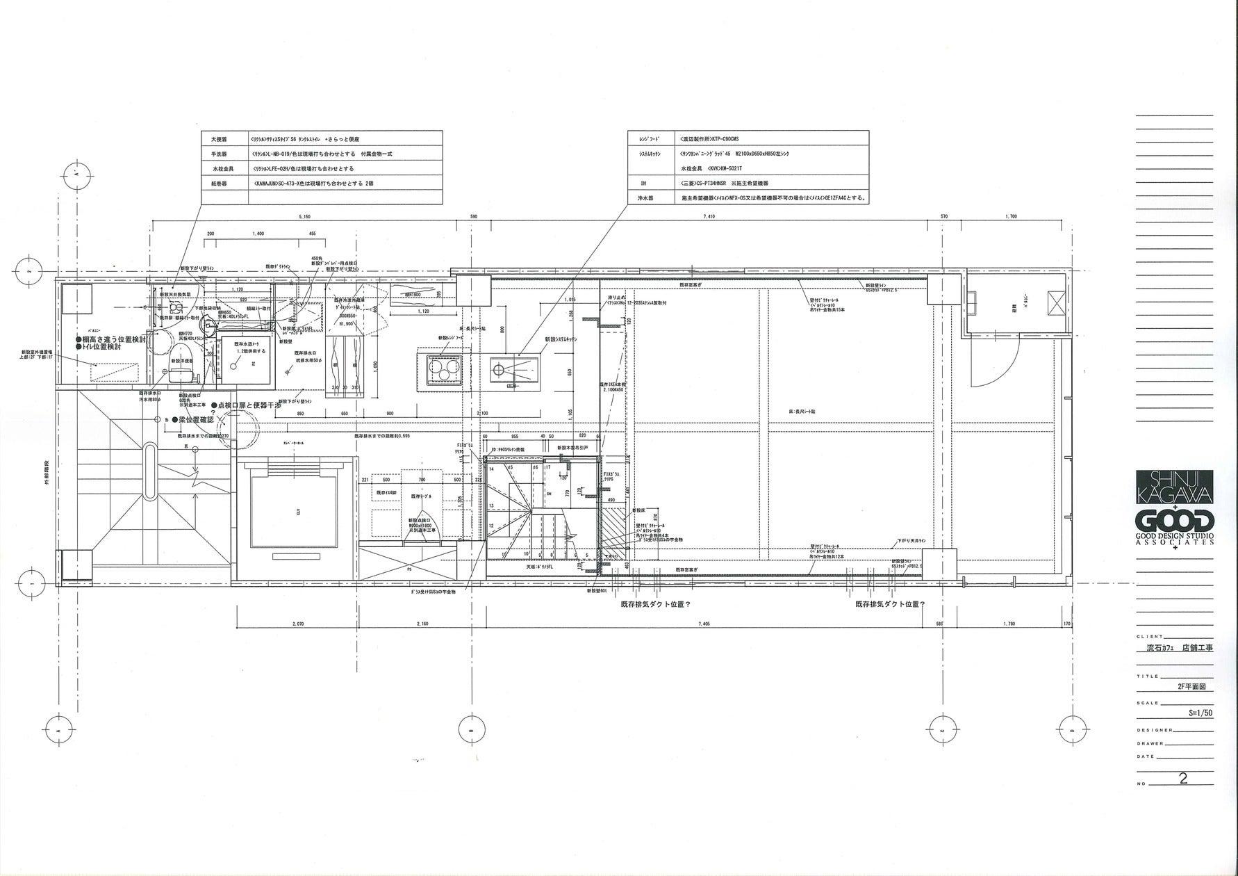 銀座一丁目でアクセス便利!明るさと清潔感が評判です!白を基調としたシンプルなキッチン付き多目的スペース の写真
