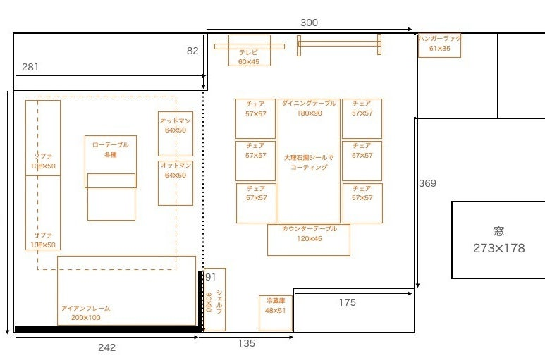 159_Casa新宿🌿東新宿4分😍自然採光抜群のレンタルスタジオ&会議室💕大理石リッチ空間👑リングライト♫ の写真