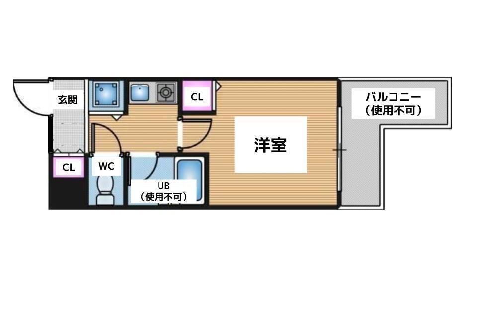 ◆エブリ梅田東◆大阪駅から徒歩圏内、北新地すぐのお洒落なレンタルサロン・エステスペース❗️ の写真
