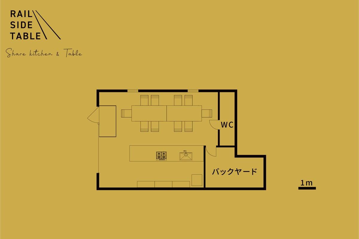 キッチン付きレールサイドのシェアスペース の写真