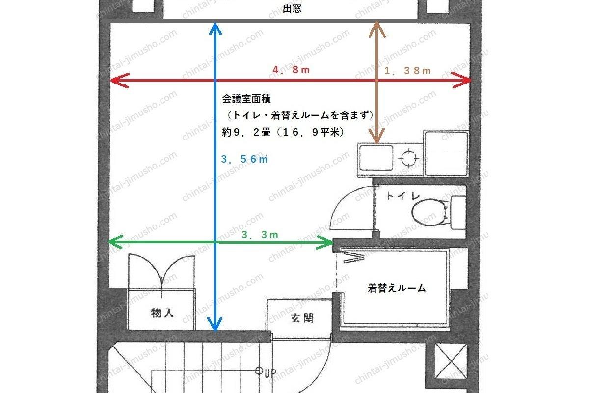 5月31日まで臨時休業いたします。WiFi・55インチ4Kモニタ無料!飲食OK!最大8名!お気軽会議室浅草橋西口 の写真