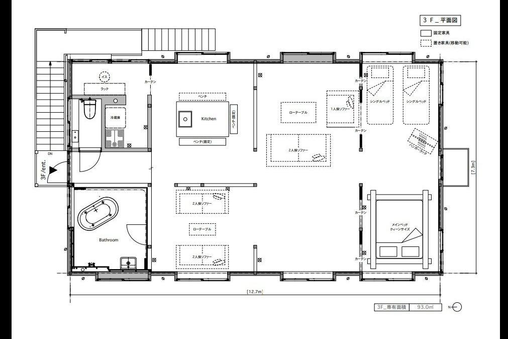 93㎡のワンフロア―、築60年の木造住宅をリノベ、📷✨撮影スタジオにどうぞ。 の写真