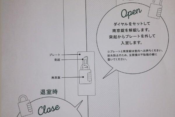 ✨New Open✨【Asian Space】高田馬場2分、清潔でお洒落 💛 大型モニター、高速Wi-Fi、撮影やテレワーク最適 の写真