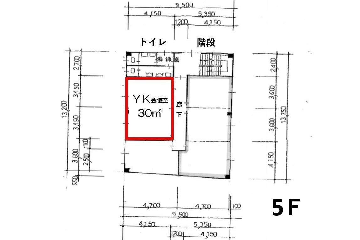 梅田1駅〈淀屋橋3分北浜1分>広々32㎡ 駅近!安い!綺麗!1 ~10名程度の会議・セミナーに是非 の写真