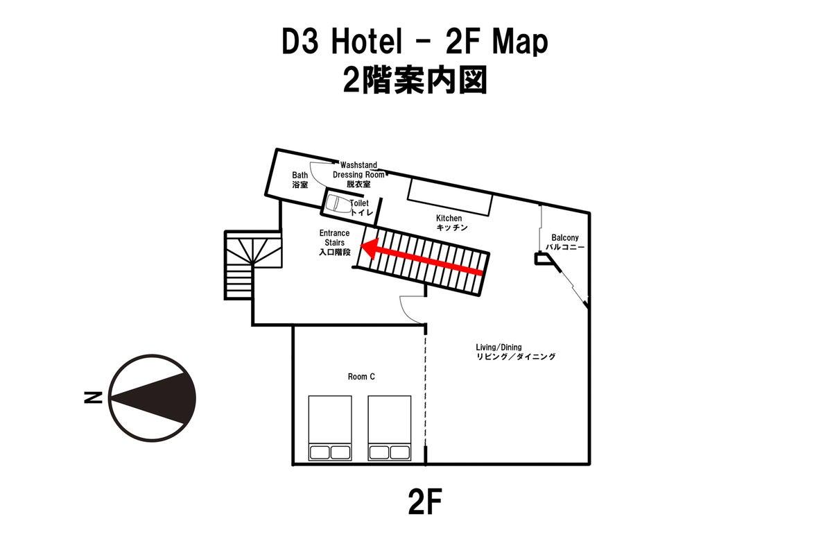 【D3 Hotel 2F】キッチン完備のアートホテルをワンフロア丸々貸し切り☆Netflix完備☆ゴミ持ち帰り不要 の写真