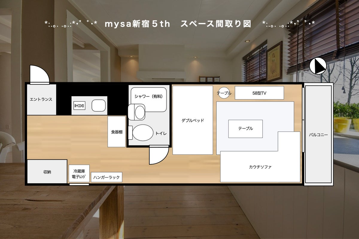mysa新宿5th🌿夏割🌊🉐新宿5分WiFi58型特大📺大人気ゲーム機🍑特大カウチソファ🛋️ネトフリ/パーティ/おうちデート の写真