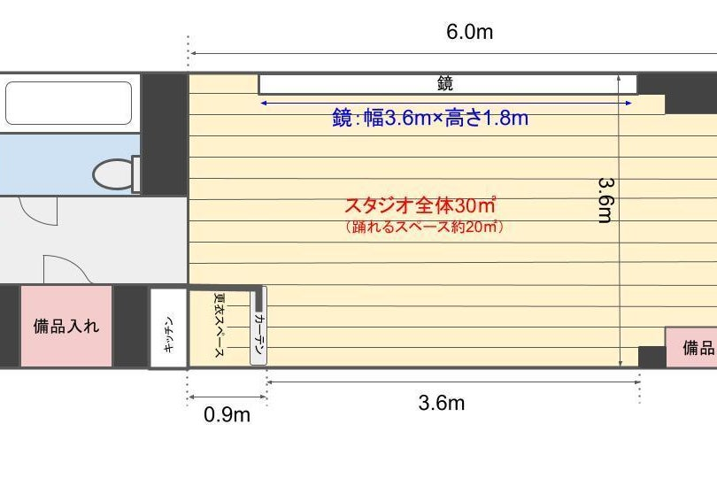 🎉OPENセール※4月30日まで🎉【八丁堀駅5分】ダンスができるレンタルスタジオ✨大型鏡完備✨24時間営業🏪 の写真